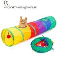 Игровой тоннель для кошек