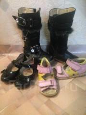 Отдам обувь детская