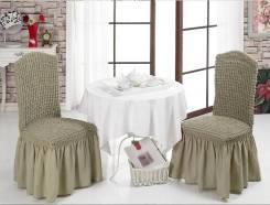 Чехлы на стулья.