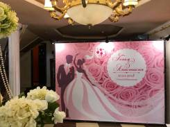 Пресс Волл Press Wall Для Любого Мероприятия, Баннер на свадьбу