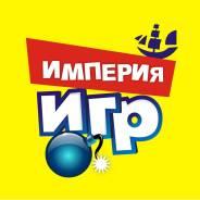 Оператор аттракционов. ООО Богатырь. Ломоносова 68