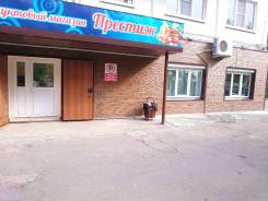 Сдам в аренду торговое помещение (магазин). 52 кв.м., улица Нерчинская 40, р-н Центр