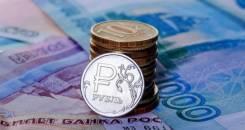 Услуги бухгалтера, регистрация и ликвидация ООО, ИП