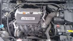 Корпус воздушного фильтра. Honda Accord, CU2, CW2, CP2 Двигатели: K24A, K24A3, K24A4, K24A8, K24Z2, K24Z3