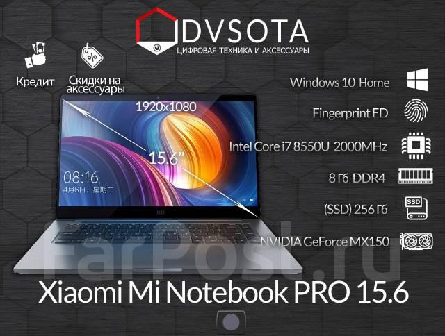 Xiaomi Mi Notebook Pro 15.6. 15.6дюймов (40см), 2,4ГГц, ОЗУ 8192 МБ и больше, диск 256Гб, WiFi, Bluetooth, аккумулятор на 10ч.