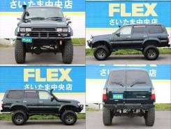 Toyota Land Cruiser. механика, 4wd, 4.5, бензин, 111тыс. км, б/п, нет птс. Под заказ