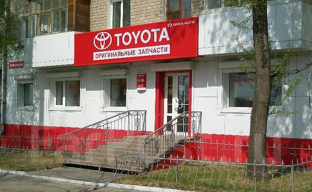 Сайлентблок подвески. Toyota Mark II, GX90 Toyota Cresta, GX90 Toyota Chaser, GX90