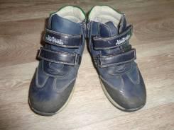 Отдам осенне-весенние ботиночки Сказка на мальчика. Стелька 20см. 32р.