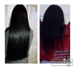 Бразильское наращевание волос