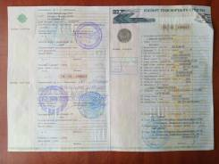 Kia Rio. Продам ПТС 2015 г. В Новосибирске