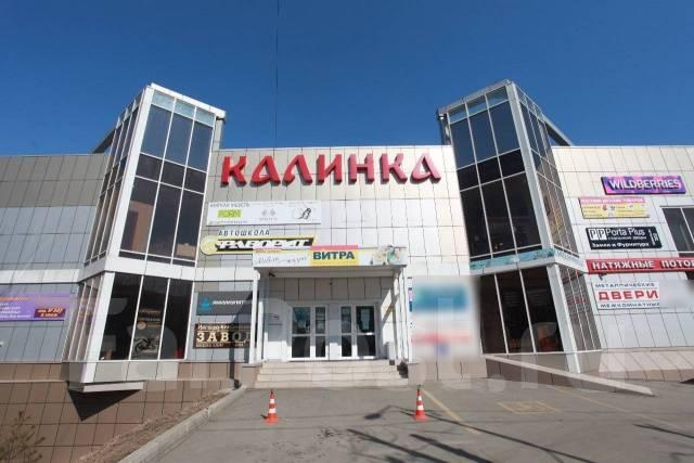 """Сеть магазинов """"Автонародные"""": шины GT Radial, Nexen, Kumho"""