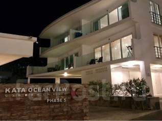Продам, сдам двух комнатную квартиру на Пхукете пляж Ката