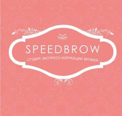 Продам студии студию экспресс услуг , броу-бар Speedbrow