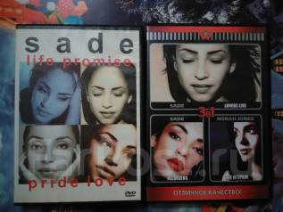 SADE /2DVD-collection/