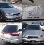 Карданчик рулевой Subaru Legacy