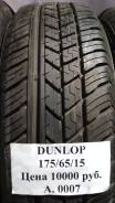 Dunlop SP 31. Летние, без износа, 4 шт