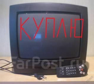 Куплю телевизор старого образца