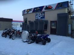 Мотозапчасти для скутеров и мопедов