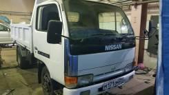 Nissan Atlas. Самосвал 3х сторонний, 4 200куб. см., 3 000кг., 4x2