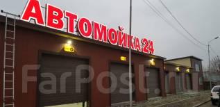 """Автомойщик. ООО""""Автомойка 24"""". Улица Калинина 13"""