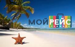 Таиланд. Паттайя. Пляжный отдых. Отдых в Паттайя от 30000 руб!