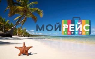 Таиланд. Паттайя. Пляжный отдых. Отдых в Паттайя от 28500 руб! Открыта продажа на Новый год