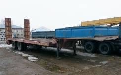 Политранс ТСП 94161. Полуприцеп-трал , 26 700 кг.