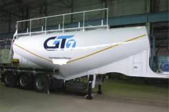 GT7 V 34. Цементовоз Россия, 40 000кг. Под заказ
