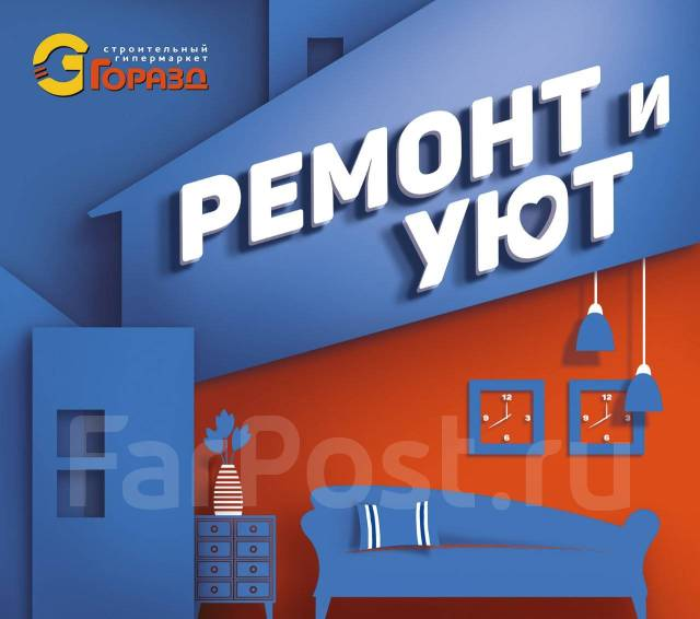 Вакансии бухгалтера в владивостоке