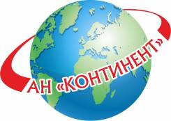 "Менеджер по продажам. ООО ""Континент"". Улица Бабушкина 189"