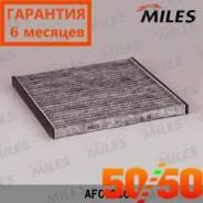 Фильтр салона AFC1080 MILES Гарантия 30.000 км!