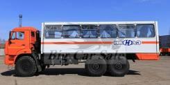 Нефаз 4208. Продаётся Вахтовый автобус НефАЗ 420800-000003142/6, 28 мест, В кредит, лизинг