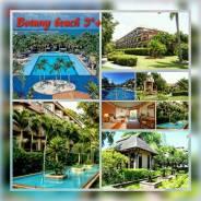 Таиланд. Паттайя. Пляжный отдых. Туры в Тайланд из Хабаровска. Паттайя отель Botany beach 3*+