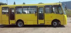 Isuzu Bogdan. Автобус Богдан Isuzu, 5 193куб. см., 22 места