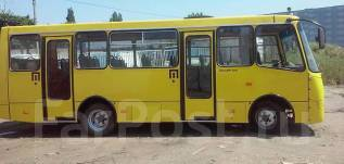 Isuzu Bogdan. Автобус Богдан Isuzu, 22 места