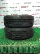 Bridgestone Regno GR-9000. Летние, 5%, 2 шт