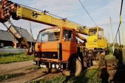Ивановец КС-3577. Автокран , 14 000кг.