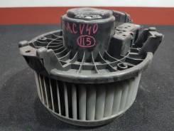 Мотор печки TOYOTA CAMRY ACV40 2AZ 2006 87103-33100
