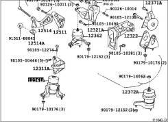 Подушка двигателя TOYOTA ESTIMA MCR30W 1MZFE