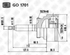 Шрус подвески. SsangYong Actyon, CJ SsangYong Rexton, RJN SsangYong Kyron Двигатели: D20DT, G23D, D27DT, D27DTP, G32D