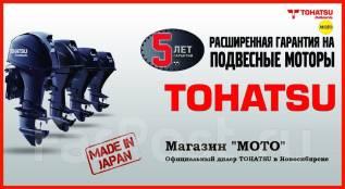 Лодочные моторы Tohatsu (Япония)