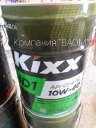 Kixx HD1. 10W-40, синтетическое, 20,00л.