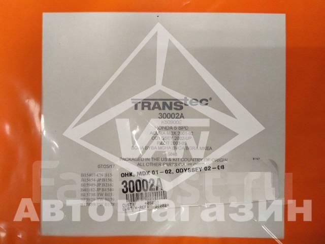 Ремкомплект коробки переключения передач. Acura MDX Honda Odyssey, RA6, RA7, RA8, RA9 Honda Pilot Honda MDX Двигатели: F23A, J30A