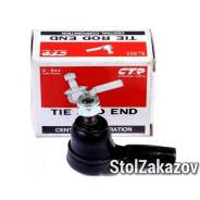 Наконечник рулевой. Suzuki: Wagon R Wide, Cervo, Swift, Lapin, Wagon R Plus, SX4, Kei, Wagon R Solio, Alto, Jimny Honda Accord, CL7, CL8, CL9, CR2, CR...