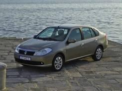 Renault Symbol. Без водителя