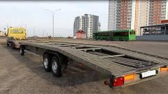 Blyss. Лафет для перевозки 2-х автомобилей - Multimax., 2 620 кг.
