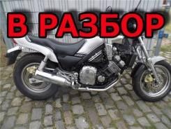 Yamaha FZX 750