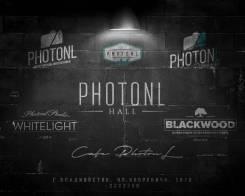 Профессиональная фотостудия Photonl Hall, в самом центре