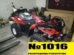 Linhai-Yamaha 300. исправен, без птс, без пробега. Под заказ