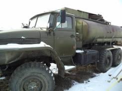 Урал 4320. Продам Урал без бочки, 11 000куб. см., 8 000кг.